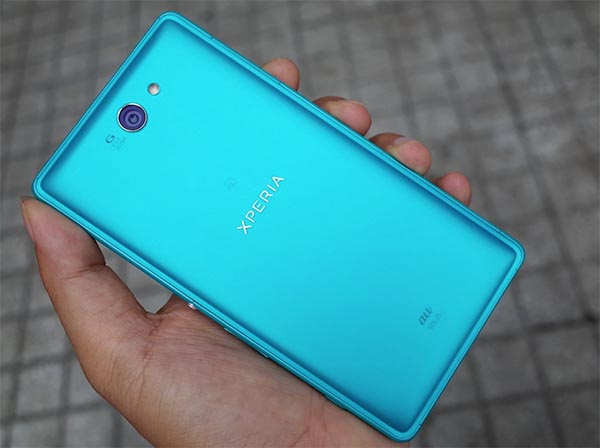 Phiên bản Sony Xperia ZL2 SOL25 vỏ nhựa được ưa chuộng tại thị trường Nhật Bản